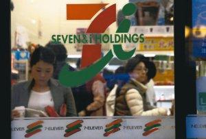日本强迫加盟店24小时营业便利店总公司须改善