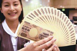 日本企业、家庭囤积现金8月M3货币存量激增