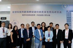 远距智慧医疗输出台湾经验日本抢先体验