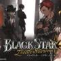 祝Theater Starless 开业一周年!坏男人节奏游戏《BLACK STAR -Theater Starless-》将实施周年特别活动!