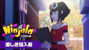 被抓住的美女谍报员有什么下场?GungHo《NINJALA》公开最新短篇动画《Ninjala 美丽入侵者》