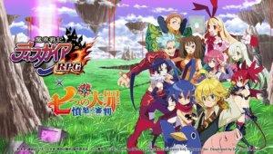 史上最凶育成游戏《魔界战记RPG》宣布与电视动画《七大罪愤怒的审判》联动,9月17日随梅里奥达斯突入魔界!