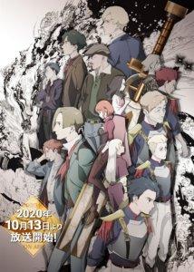 电视动画《灾祸的真理-ZUERST-》将于10月13日开播声优杉田智和、小西克幸确定参演!