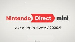 第三方游戏厂商作品巡礼!「Nintendo Direct mini 2020.9」情报总汇!