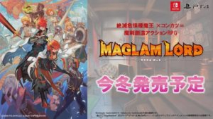 TGS2020:集结豪华制作阵容!?D3 Publisher 新作《MAGLAM LORD》公开实机试玩画面