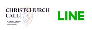 LINE加入基督城呼吁减少网路恐怖主义和暴力内容
