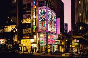 纾困补助排除性产业业者告日本政府违宪求偿