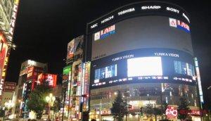 《你的名字》拍摄场景不再!新宿东口歌舞伎町地标「山田电机LABI新宿东口馆」2020年10月闭店