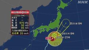 第12号台风继续北上 24、25日或登陆东日本