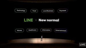 LINE新功能超猛!七大创新应用「赚钱、发唱片」都可以