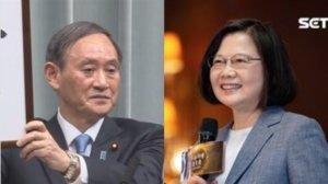 菅义伟稳居日本新首相蔡英文3语言致贺:台日2国更友好
