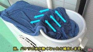 「湿毛巾盖冷气」会变凉又省电?空调业者急劝:最好不要