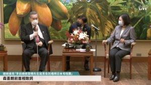 多名访台议员入阁森喜朗:沾蔡英文的福气