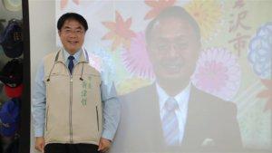 黄伟哲和日本金泽市长视讯相约疫情趋缓后一叙