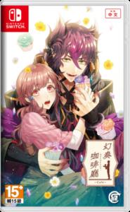 Otomate 新作乙女游戏《幻奏咖啡厅-Enchanté-》中文版PV今日公开!