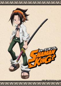 重制动画版《SHAMAN KING》将于2021年四月开播!!前作声优林原惠、小西克幸、高山南继续参演
