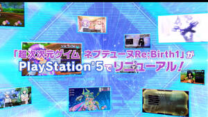 《Go!Go!5次元Game 战机少女re★Verse》首波游戏介绍宣传影片公开
