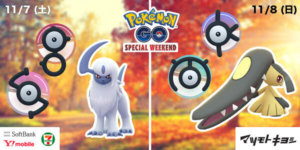 《Pokémon GO》日本「Pokémon GO Special Weekend」活动公开