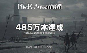 《尼尔:自动人形》欢庆全球出货485万套,PS Store 5折优惠限时发售