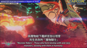 【TGS 2020】《魔物猎人物语2:破灭之翼》将新增两种狩猎武器首波角色情报解禁