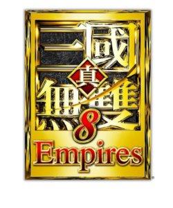 【TGS 2020】《真・三国无双8 Empires》PS5推出决定!「攻城战」等全新要素抢先公开
