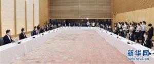 日本奥运会防疫委员会在东京举行首次会议