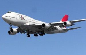 日航羽田松山停飞2个月后10月复飞每周3班