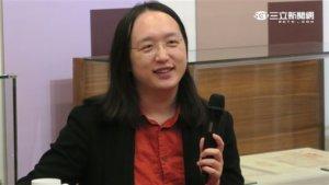 唐凤受邀线上分享后疫情时代科技对谈冲绳知事