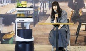 软银研发上菜机器人 支援人手不足餐饮店