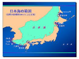 """IHO拟用数字符号标海域以避免""""日本海""""名称问题"""