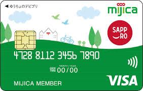 日郵政mijica金融卡遭盜領近百萬 暫停轉帳功能