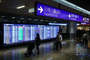 肯定台湾防疫成效日本9/8开放台商务人士入境