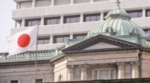 日本央行7月会议纪要担忧疫情影响就业和收入