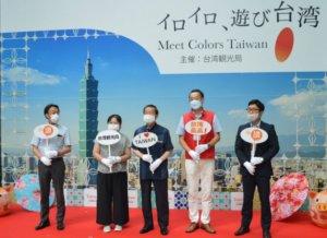 日本人不能来台湾很失落观光局助伪出国游台