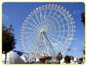 名古屋港口海洋列车游乐园