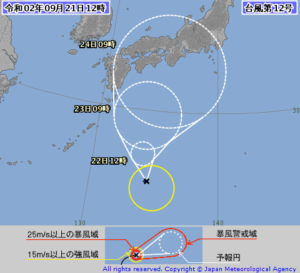 日本气象厅观测2020年第12号台风生成