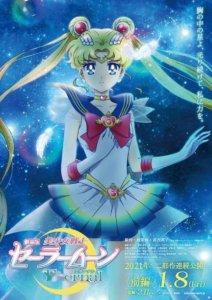 剧场版「美少女战士Sailormoon Eternal」公开新片段