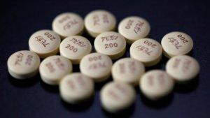 富士胶片拟10月申请法匹拉韦用于新冠治疗