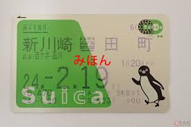 """JR东日本:拟提高定期券的月票价格 新发售""""非高峰段月票"""""""