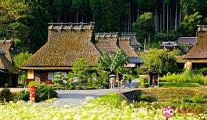 童话般田园风光「美山」:京都的合掌村