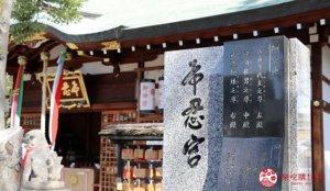 超直白签诗「布忍神社」