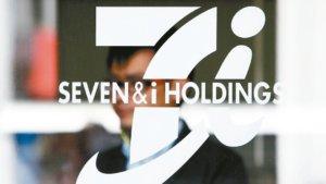 软银、安巴尼带头冲亚太区Q3企业交易案创纪录