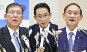 详讯2:菅义伟参选自民党总裁 强调政策继承与发展