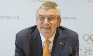 IOC主席透露将为举办东京奥运全面探讨对策