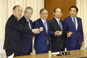 详讯2:自民党敲定四大要职 新内阁部分人选曝光