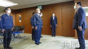 日本调查团将赴毛里求斯调查货轮漏油事故