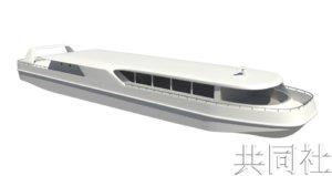 日本海运业着手摆脱化石燃料