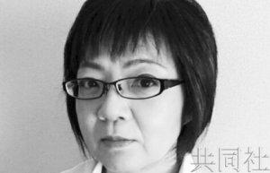 话题:日韩青年在线交流 欲通过文学改善两国关系