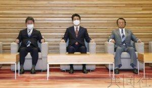 分析:安倍任内日本工资上涨但贫富差距扩大