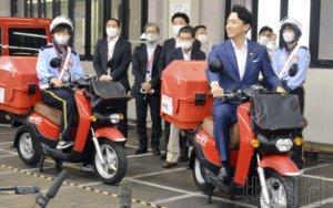 日本环境相视察电动摩托车 欲促进普及